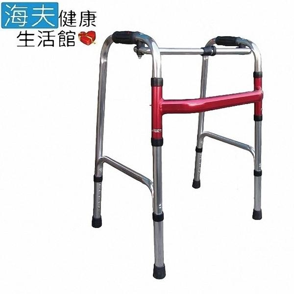 【海夫】杏華 1吋固定式 日式豪華輕量型 助行器(紅色)