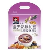 桂格超級穀珍黑穀堅果風味23g x10包【愛買】