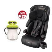 康貝 Combi Joytrip EG 成長型汽車安全座椅-動感黑 (贈 吸管葫蘆喝水訓練杯300ml+尊爵卡)