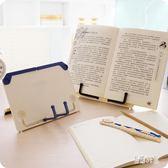 小學生讀書架兒童看書架琴譜書托架床桌上書夾書閱讀架 DJ11605『易購3c館』