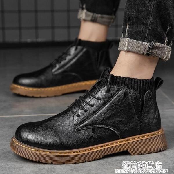 馬丁靴新款ins馬丁靴男工裝靴高幫英倫風皮鞋中幫皮靴男鞋秋季潮鞋 雙十二全館免運