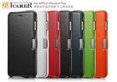 快速出貨 ICARER 奢華系列 iPhone6 Plus / 6S Plus 磁扣側掀 手工真皮皮套