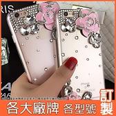 Realme X50 Pro 華碩 ZS630KL vivo X60 Pro 紅米 Note 9 小米 10T 山茶花水鑽殼 手機殼 水鑽殼 訂製