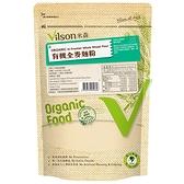 米森 有機全麥麵粉 500g/包