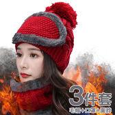 冬季毛帽三件套 (毛帽+口罩+圍脖/組) MIZO2527
