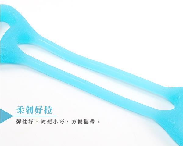 《環狀》TPR果凍拉力繩(單入)/QQ拉繩/彈力繩/伸展繩/瑜珈用品
