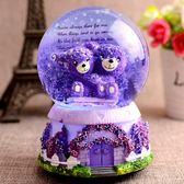 全館75折-水晶球音樂盒八音盒創意生日禮物女生閨蜜送兒童小朋友情人節禮品