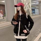 黑色外套女裝春秋季冬百搭2020新款韓版寬鬆加厚炸街棒球服ins潮 【雙11】