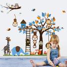 時尚壁貼 - 動物遊樂園