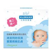 蔻蘿蘭寶寶 保濕乳霜皂 250G 買2送1組【德芳保健藥妝】