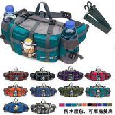 火傑正品雙肩戶外腰包男女款登山運動多功能防水旅遊水壺騎行背包 腰包運動背包