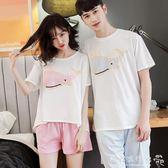 情侶睡衣女韓版寬鬆短袖可愛卡通純棉學生套裝男士薄款家居服  歐韓流行館