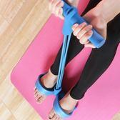 2個  仰臥起坐健身器材家用輔助器運動器材拉力繩瘦肚子減腰腳蹬拉力器       蜜拉貝爾
