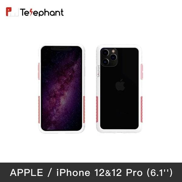 【實體店面】Telephant太樂芬 iPhone12 / 12 Pro NMDer 抗汙防摔邊框手機殼