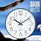 掛鐘客廳北歐鐘錶時尚石英鐘靜音家用掛墻時鐘現代簡約大氣掛錶CY『小淇嚴選』