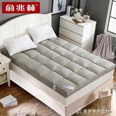 俞兆林立體榻榻米床墊子1.8米1.5m床折疊單雙人床墊被褥學生宿舍 酷斯特數位3c
