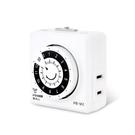 PB-M2 12小時(機械式)倒計時定時器鉦泰生活館