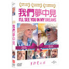 我們夢中見DVD I'll see you in my dreams
