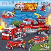 組裝積木兼容積木玩具男孩子城市消防隊拼裝益智玩具兒童益智組裝模型