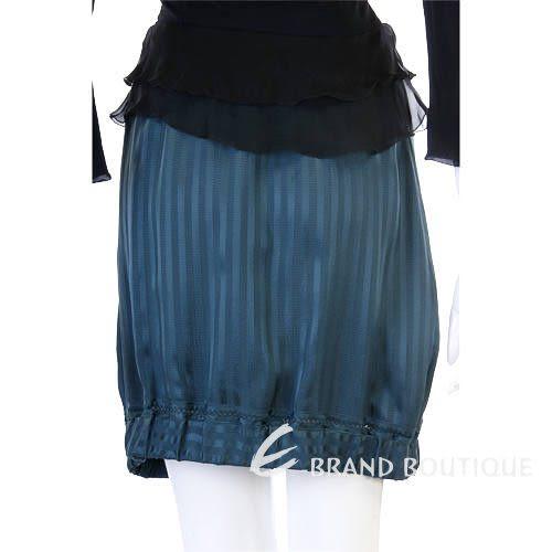 Kristina Ti 藍綠色絲緞及膝裙 0730186-16