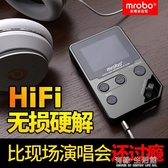 專業mp3mp4隨身聽學生版超薄小型迷你便攜式HIFI無損播放器看小說神器小巧聽歌英 雙十一全館免運
