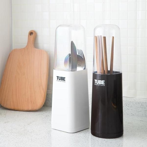 筷子收納盒家用廚房創意多功能防黴筷籠筷子簍瀝水防塵帶蓋筷子筒 新年禮物