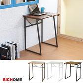 【RICHOME】HOME簡易型工作桌白橡