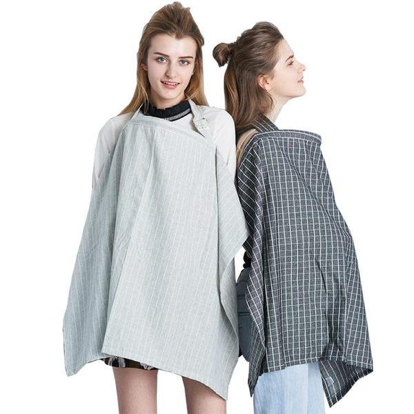 哺乳巾-哺乳巾秋冬產后外出透氣防走光喂奶衣遮擋巾麻素色簡約哺乳衣 生日禮物