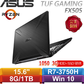 ASUS華碩 TUF Gaming FX505DD-0051B3750H (戰斧黑) 15.6吋電競筆電