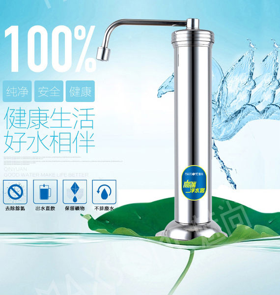 〔3699shop〕淨水器家用直飲廚房自來水淨化器龍頭篩檢程式不銹鋼臺式淨水機