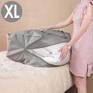 《WEEKEIGHT》(XL號)耐磨手提肩背棉被袋/衣物收納袋/搬家袋