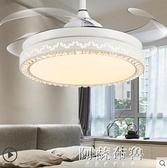 吊燈扇 北歐簡約餐廳吊扇燈 隱形風扇燈客廳臥室家用現代帶電風扇的吊燈 MKS阿薩布魯
