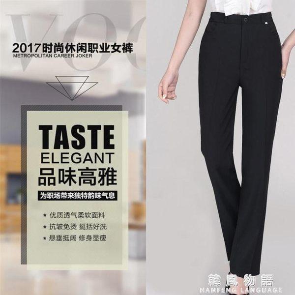 麥當勞工作褲女夏季黑色酒店餐廳服務員工裝長褲上班直筒西褲薄款  韓風物語