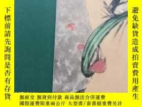 二手書博民逛書店罕見美術1980年第7期Y28433 美術編輯部 人民美術出版社