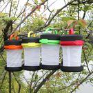 戶外帳篷燈 伸縮式防水營地燈 便攜式折疊野營迷你燈露營燈 掛燈 全館免運
