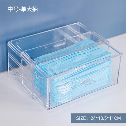 口罩盒 口罩收納盒家用透明收納箱整理袋便攜口罩盒兒童收納神器收藏盒  卡洛琳