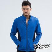 PolarStar 中性 刷毛保暖外套『藍』(MIT台灣製│抗靜電│透氣│柔軟舒適│男女適穿) P18203