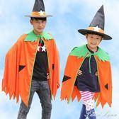 萬聖節兒童披風 成人表演演出服裝 南瓜親子裝衣服 南瓜披風斗篷 范思蓮恩
