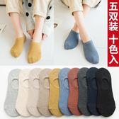 襪子女短襪淺口可愛日繫純棉硅膠防滑船襪    瑪奇哈朵