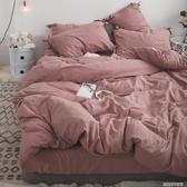 床組 INS北歐網紅床笠四件套單雙人1.5米1.8m床單被套純色簡約床上用品