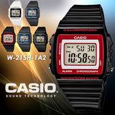 CASIO W-215H-1A2 復古風格 W-215H-1A2VDF 現貨+排單 熱賣中!