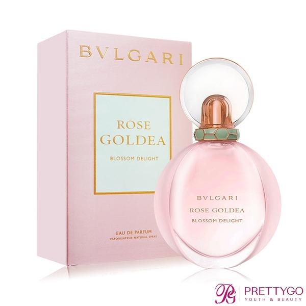 BVLGARI 寶格麗 歡沁玫香女性淡香精 Rose Goldea Blossom Delight(30ml) EDP-香水航空版【美麗購】