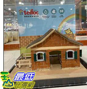 [COSCO代購] C126972 TEIFOC BIG HORCE STABLE 豪華馬廄益智磚塊建築玩具