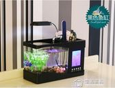 USB迷你多功能萬年歷創意電子禮品烏龜金魚缸 水族箱教師生日禮物 全館滿千折百