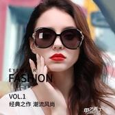 太陽鏡 墨鏡女正韓潮眼鏡開車專用新品時尚太陽眼鏡【快速出貨】