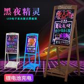 小黑板 複古實木噴漆花架立式小黑板 LED髮光熒光板 店鋪創意手寫廣告板