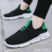 休閒鞋春季新品男士布鞋運動鞋透氣跑步鞋韓版潮流鞋百搭男鞋學生鞋 科炫數位