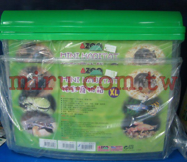 【西高地水族坊】AZOO 炫彩寵物手提箱(XL)(粉紅、綠、藍)