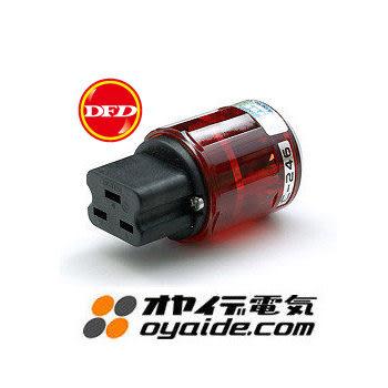 日製Oyaide C-246電源線插頭(母頭)