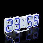 日韓版數碼電子鬧鐘錶客廳臥室數字時鐘led電子台鐘靜音客廳擺件